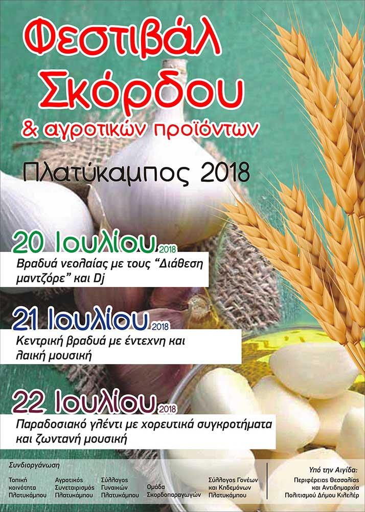 garlic-festival-1