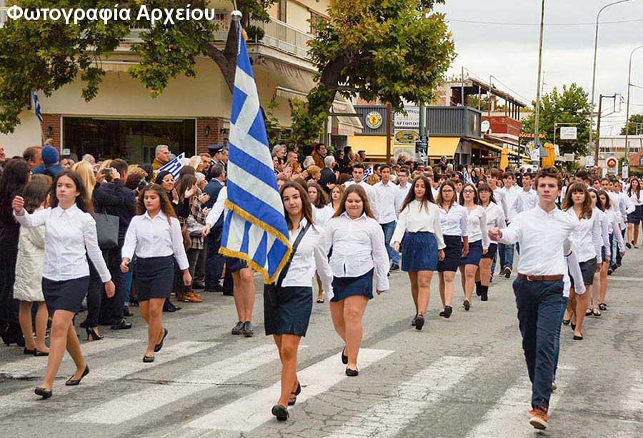 Το πρόγραμμα του εορτασμού της Εθνικής Επετείου στο Δήμο Κιλελέρ