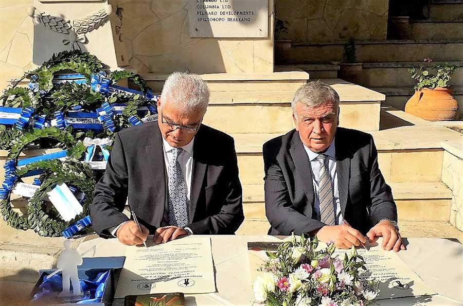 Πρωτόκολλο αδελφοποίησης ανάμεσα στο Δήμο Κιλελέρ και την Κοινότητα Πισσουρίου της Κύπρου