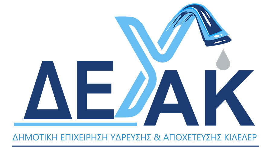 Νασιακόπουλος για τις οφειλές προς τη ΔΕΥΑ Κιλελέρ